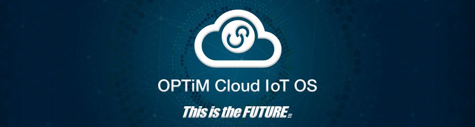 OPTiM Cloud IoT OS