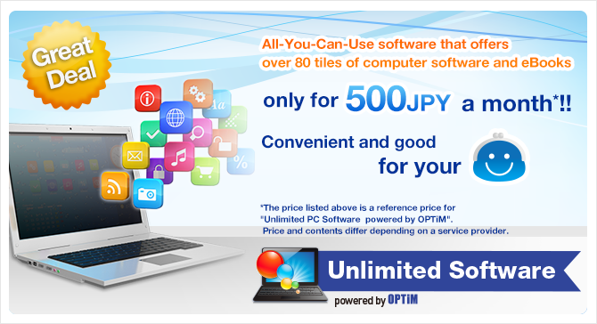 Unlimited Software powered by OPTiM
