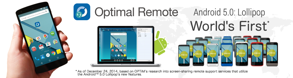 Another Global First! Now Every Android™ Smartphone and Tablet can Enjoy Remote Support from Optimal Remote for Lollipop!