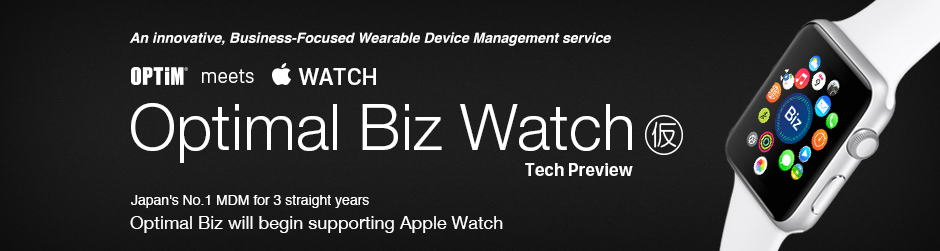 Optimal Biz Watch