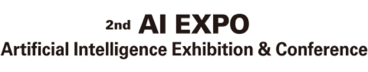 2nd AI EXPO